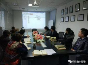 XST staff training in March of 2017, preparing for a new year plan