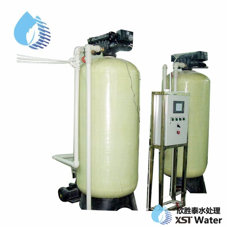 Full Automatic Water Softener -FRP Vessel