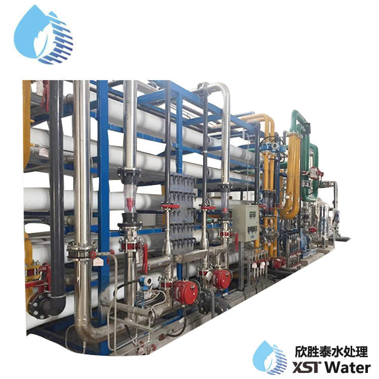 demineralized water treatment plant/industry water treatment/mineral water treatment machine