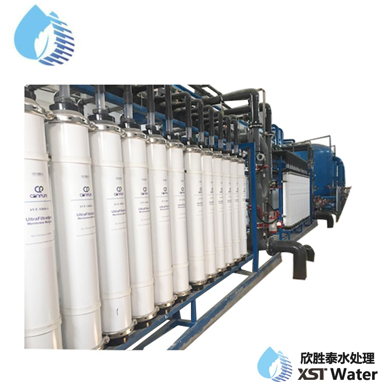 demineralized water treatment plant_industry water treatment_mineral water treatment machine