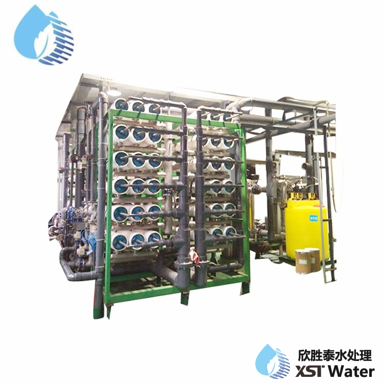 industrial commercial reverse osmosis water purification system/ reverse osmosis system/desalination ro water treatment purifica