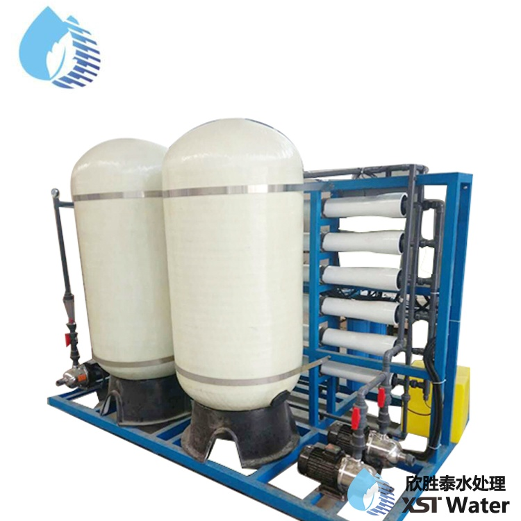 commercial large scale water purification system/ro water purification machine