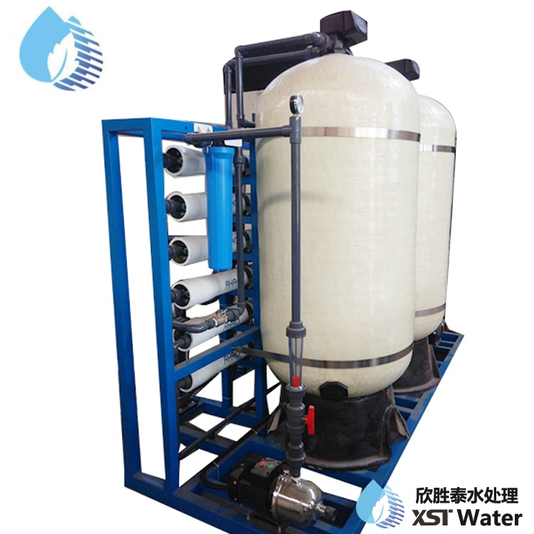 ro water purification machine