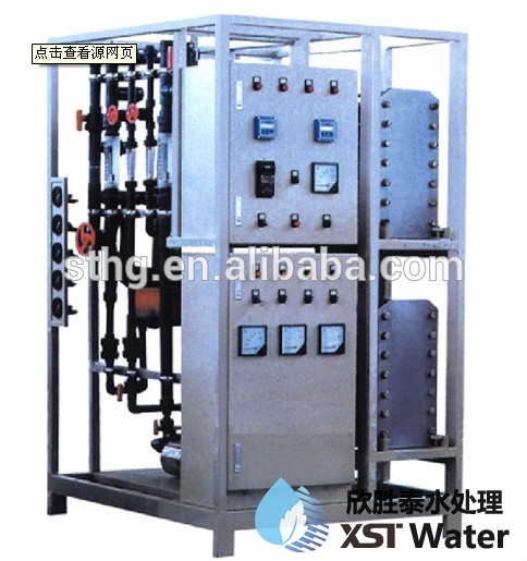 250LPH EDI and RO system ultra pure water deionized water plant