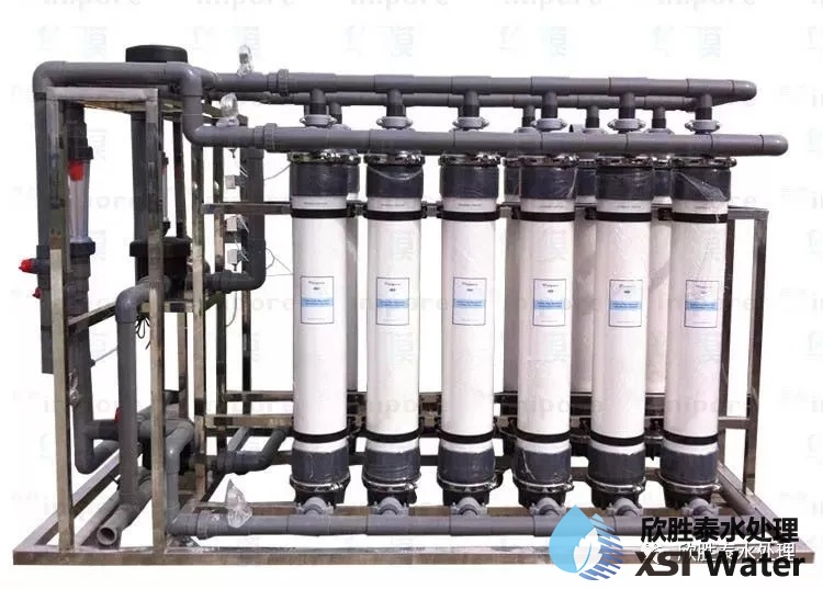 Ultrafiltration water treatment equipment